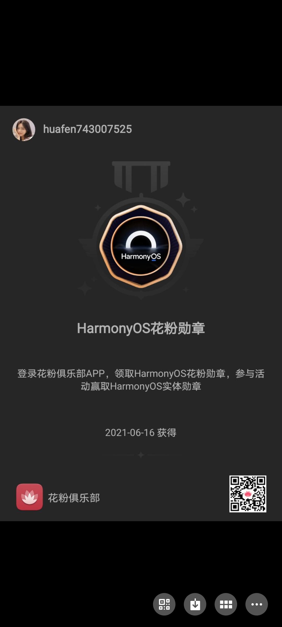 Screenshot_20210616_234705_com.tencent.mm.jpg