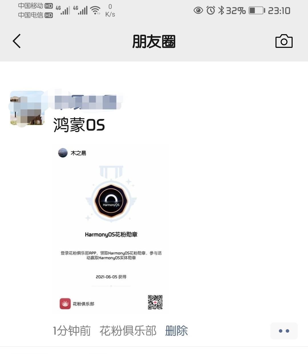 Screenshot_20210605_231003_com.tencent.mm_edit_47107344636561.jpg