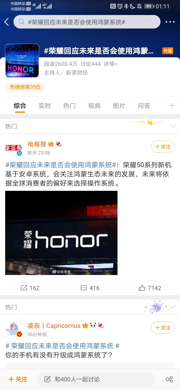 Screenshot_20210617_011104_com.sina.weibo.jpg