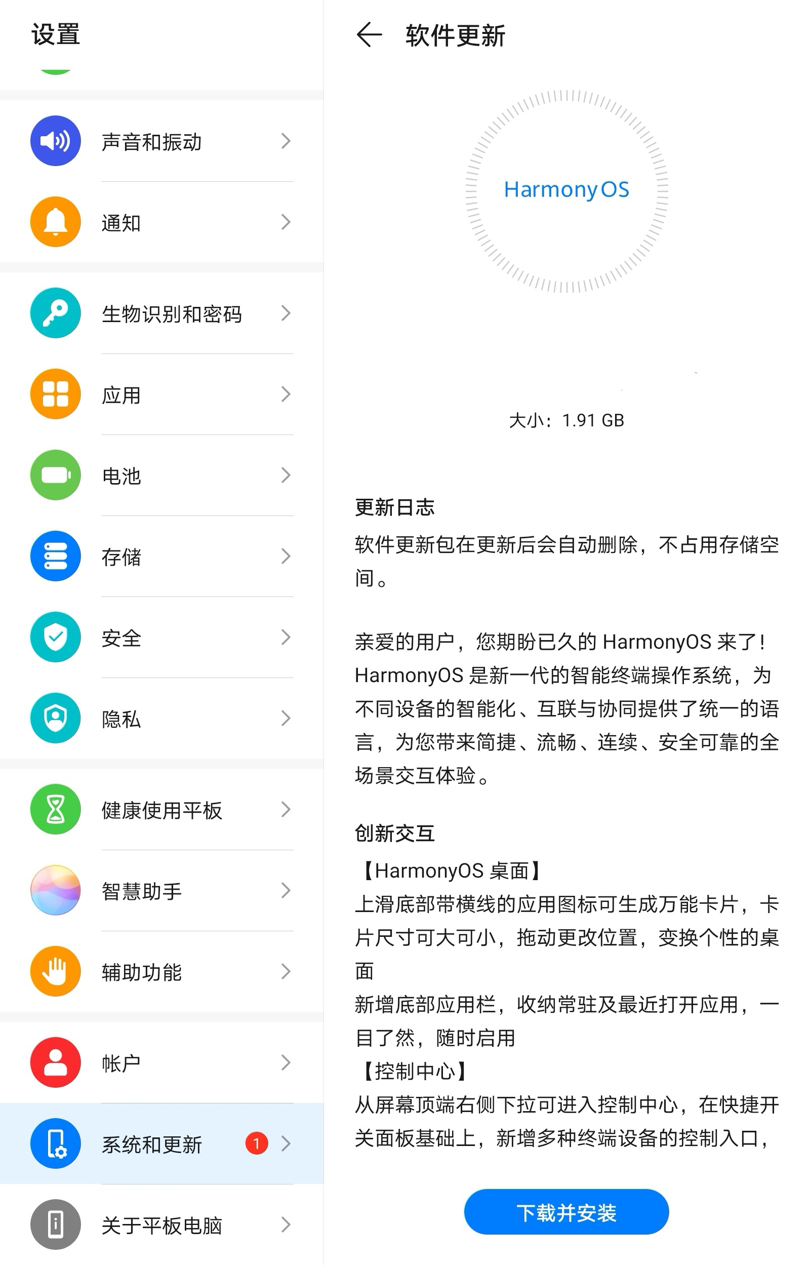 Screenshot_20210617_210011_com.huawei.android.hwouc_edit_228456268798473.jpg