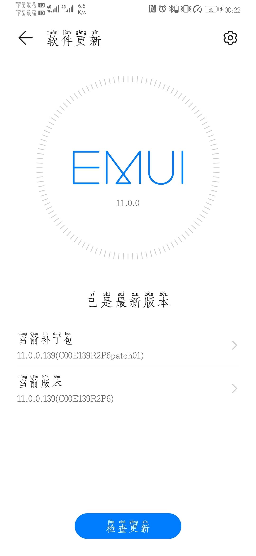 Screenshot_20210618_002245_com.huawei.android.hwouc.jpg