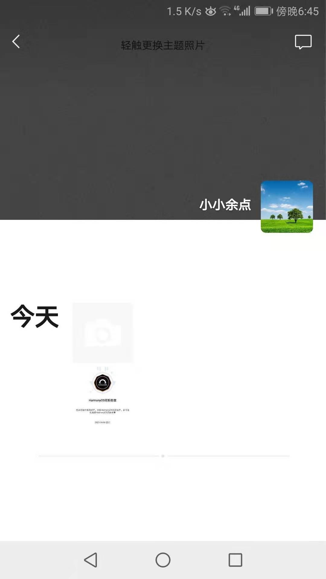 mmexport1623581248219.jpg