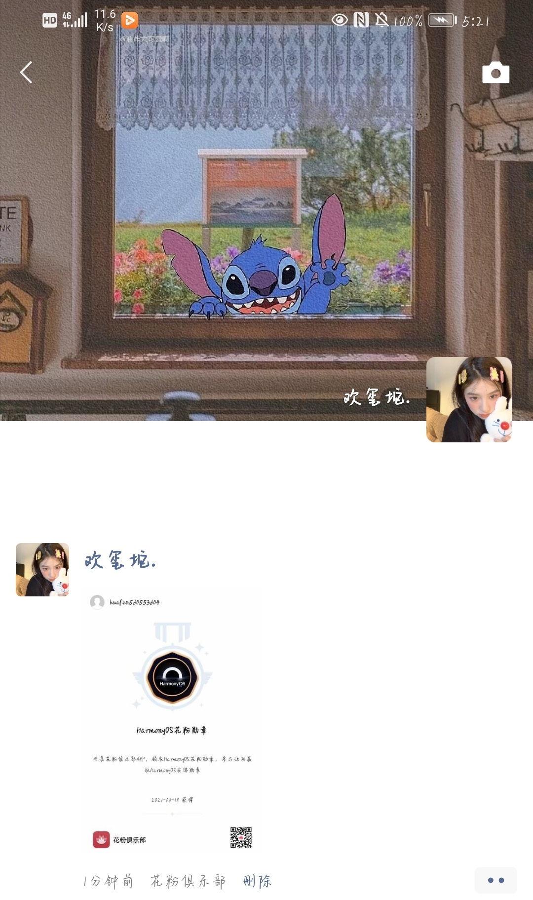 Screenshot_20210618_172216.jpg
