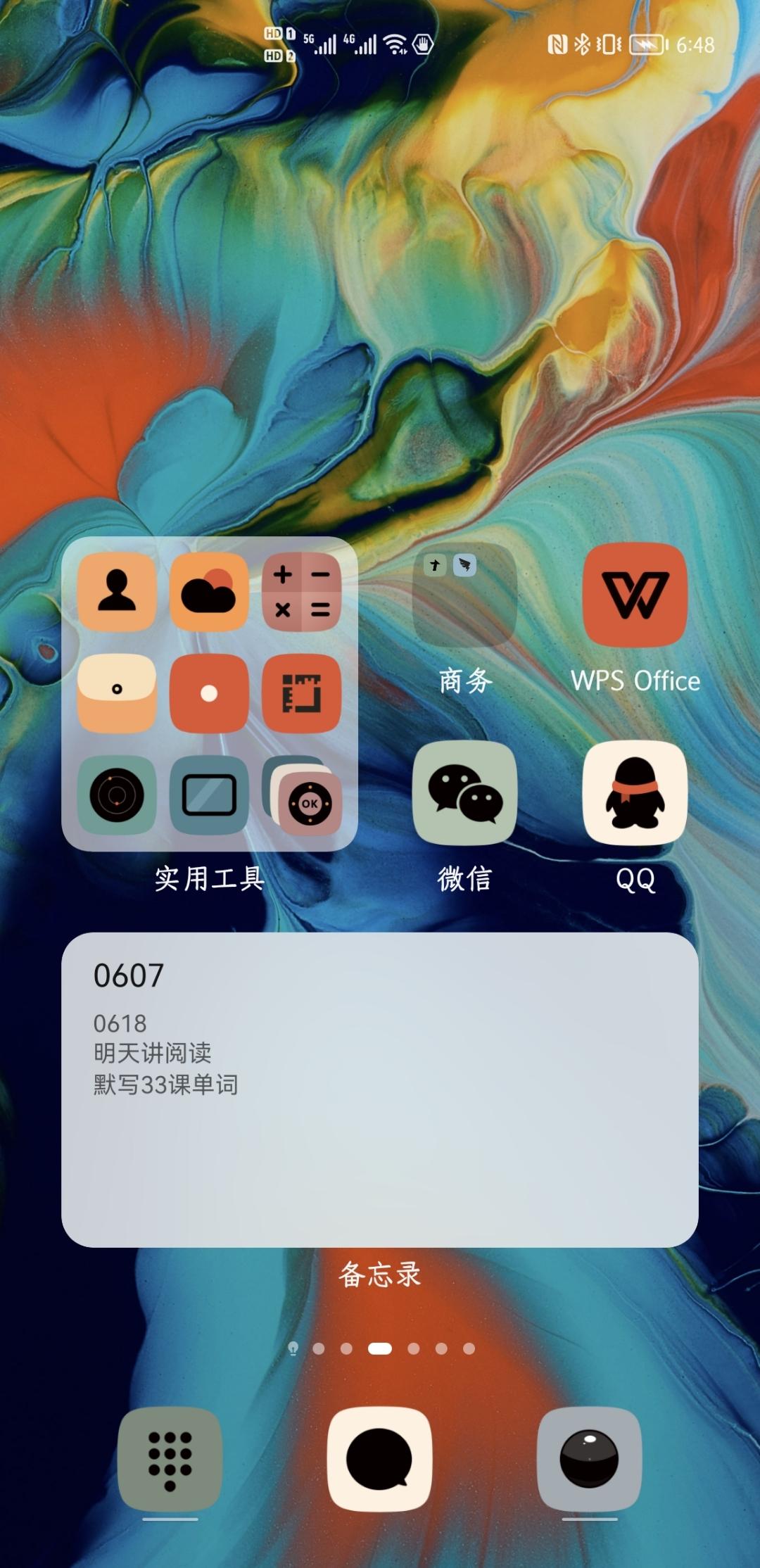 Screenshot_20210618_184822_com.huawei.android.launcher.jpg