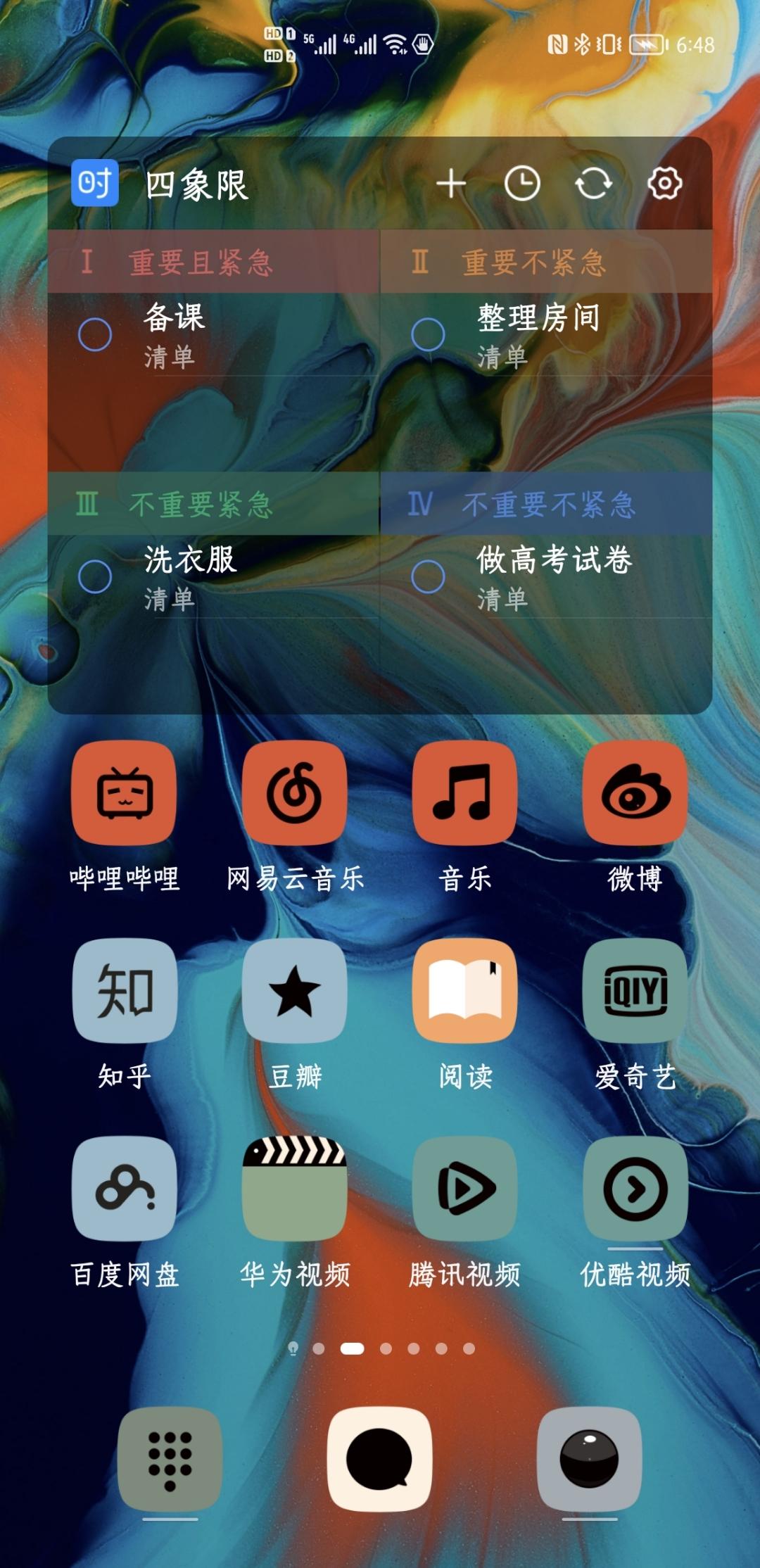 Screenshot_20210618_184817_com.huawei.android.launcher.jpg