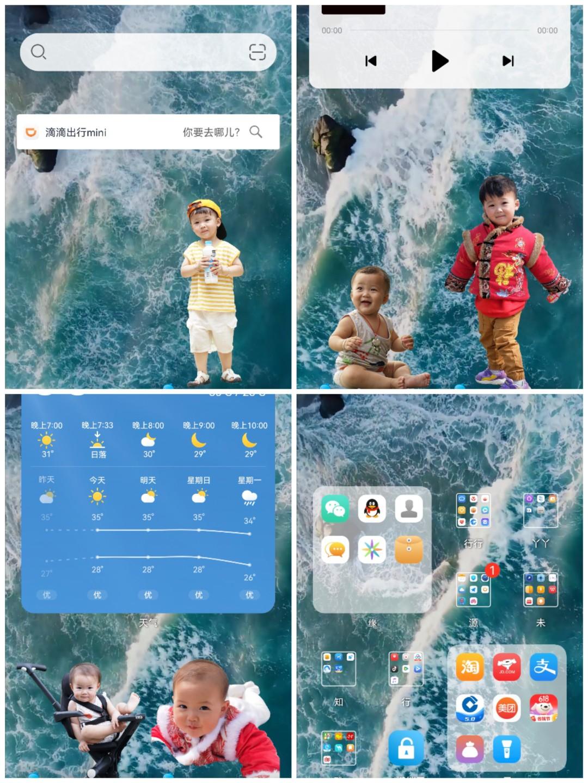 Collage_20210618_185846.jpg