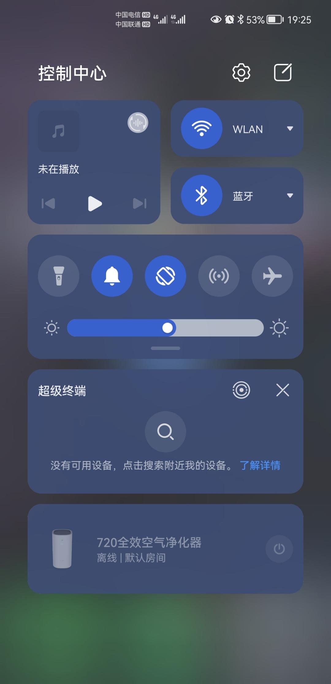 Screenshot_20210618_192519_com.huawei.android.launcher.jpg