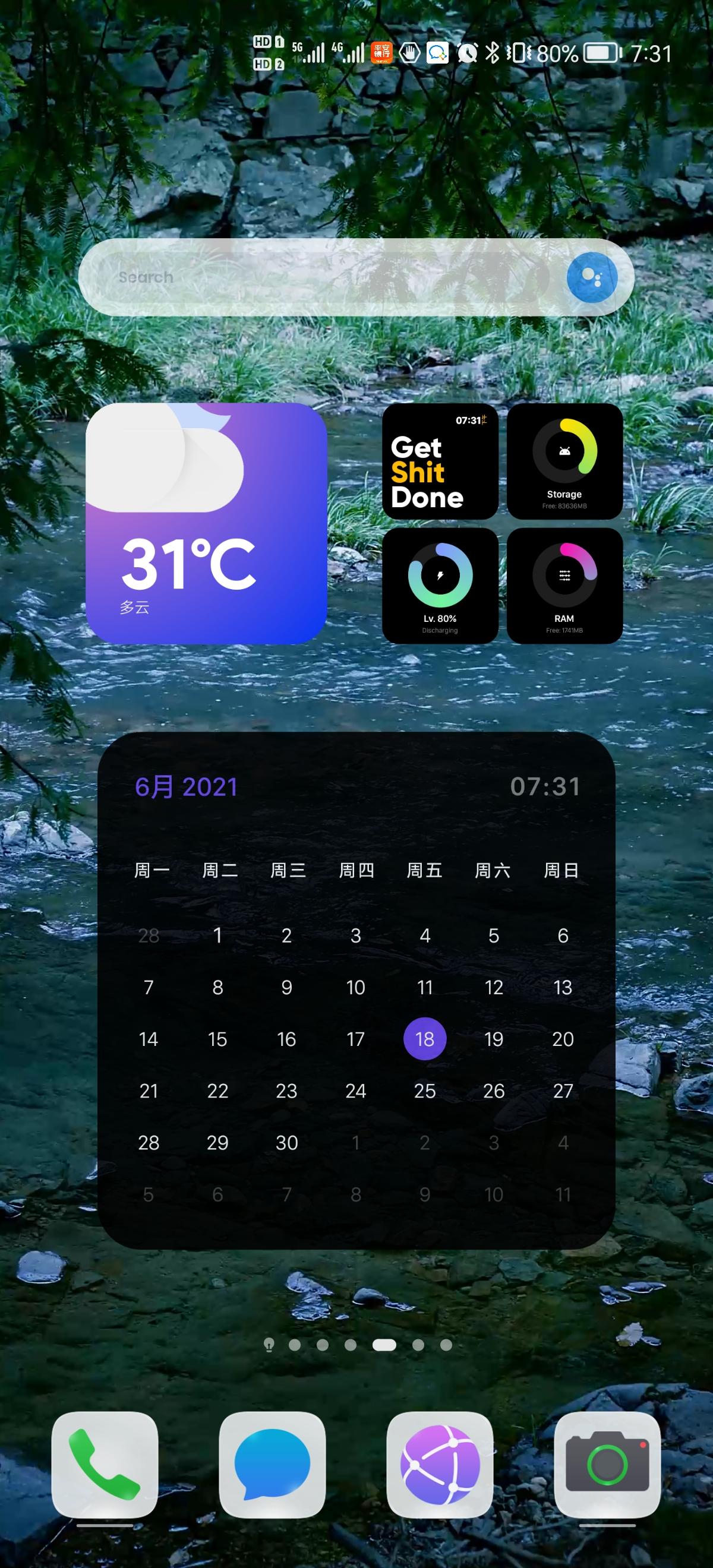 Screenshot_20210618_193141_com.huawei.android.launcher.jpg