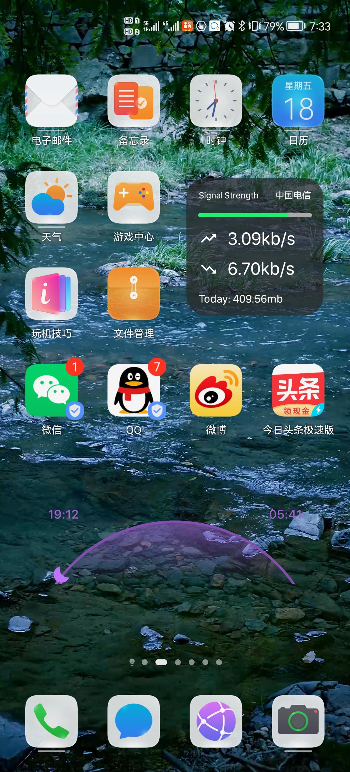 Screenshot_20210618_193300_com.huawei.android.launcher.jpg