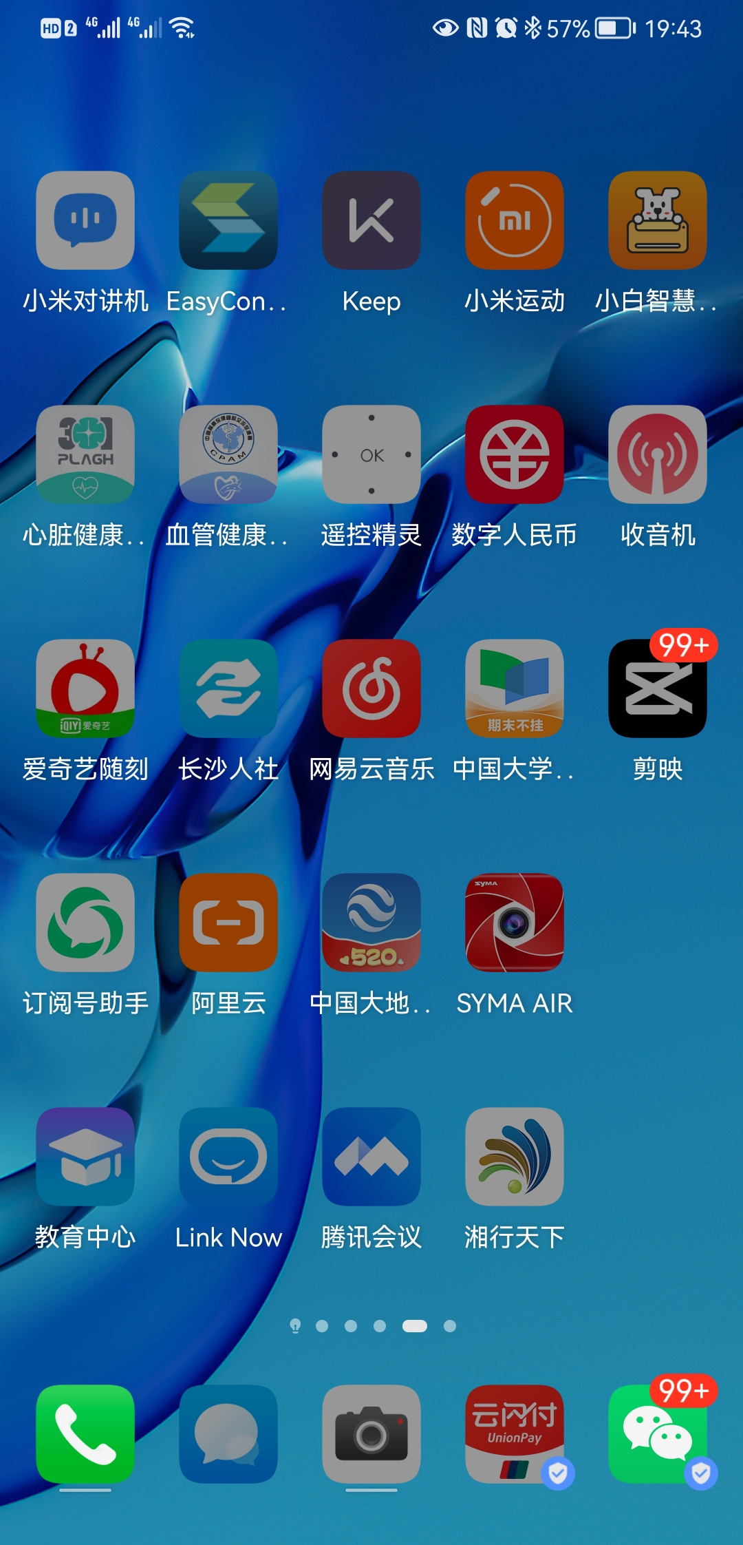 Screenshot_20210618_194341_com.huawei.android.launcher.jpg