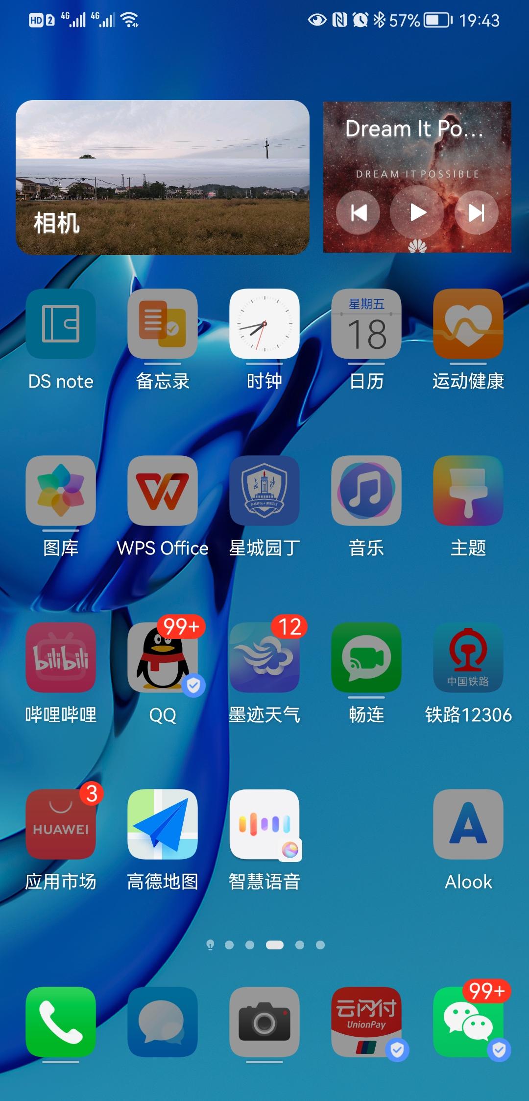 Screenshot_20210618_194334_com.huawei.android.launcher.jpg