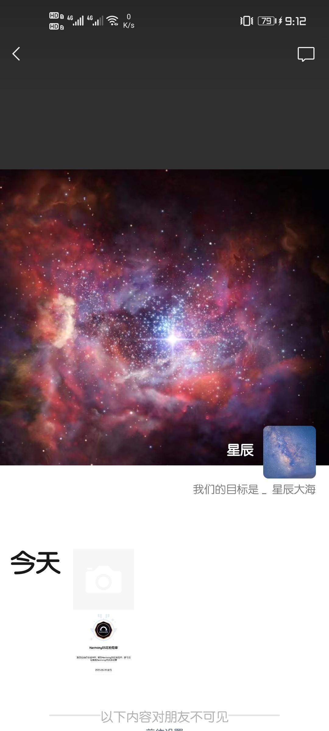 Screenshot_20210618_091217_com.tencent.mm.jpg