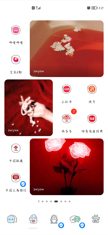 Screenshot_20210618_202437_com.huawei.android.launcher.jpg
