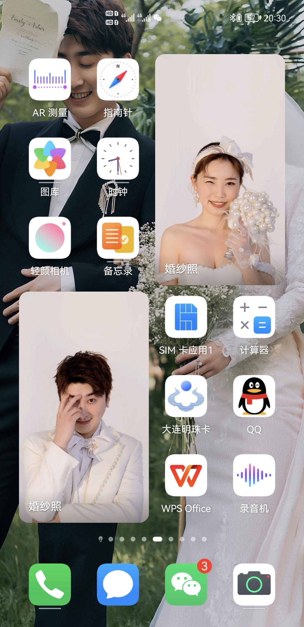 Screenshot_20210618_203029_com.huawei.android.launcher.jpg