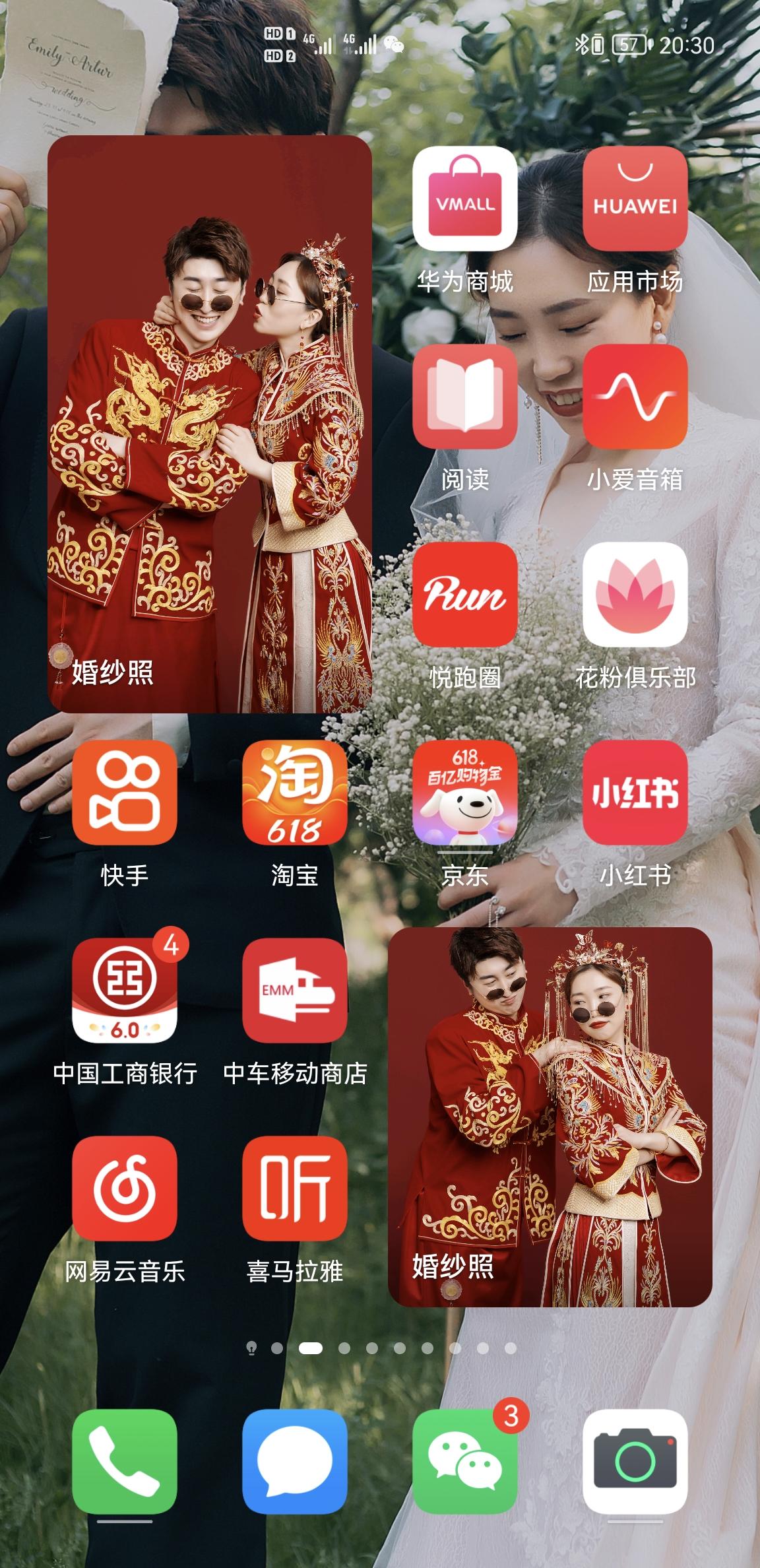 Screenshot_20210618_203017_com.huawei.android.launcher.jpg
