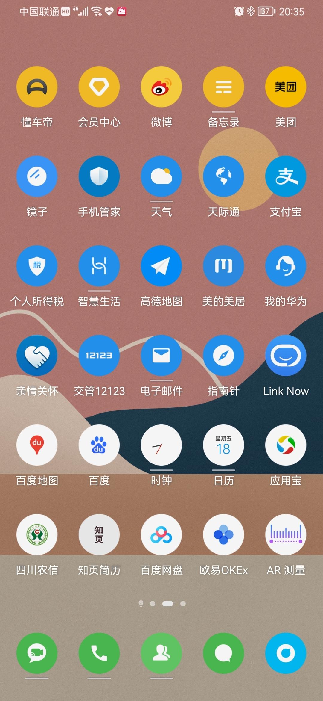 Screenshot_20210618_203559_com.huawei.android.launcher.jpg