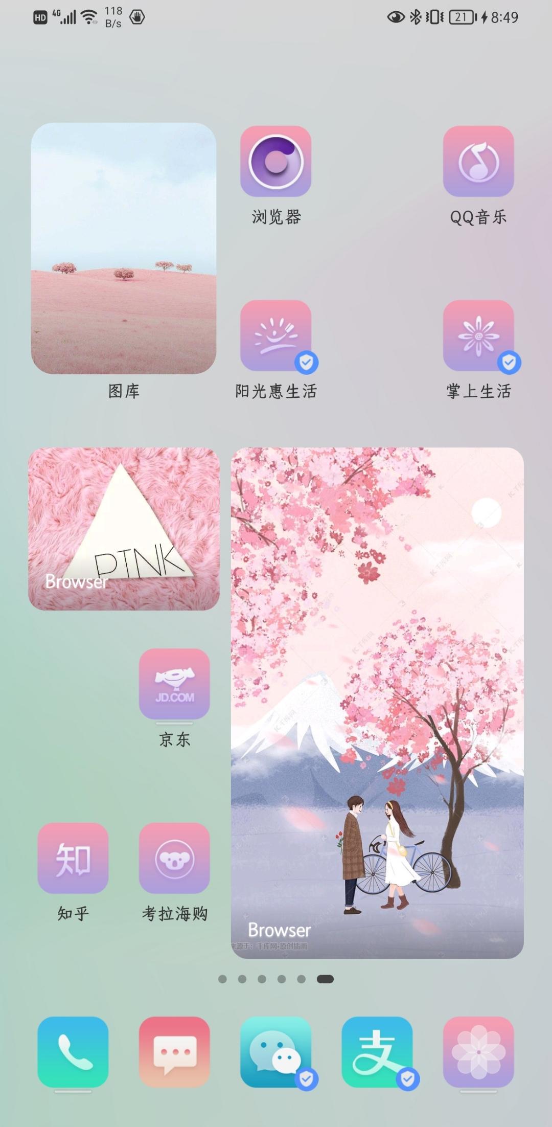 Screenshot_20210618_204942_com.huawei.android.launcher.jpg