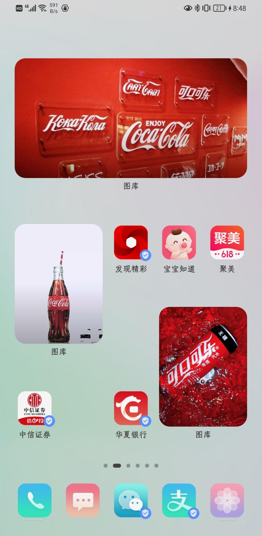 Screenshot_20210618_204847_com.huawei.android.launcher.jpg