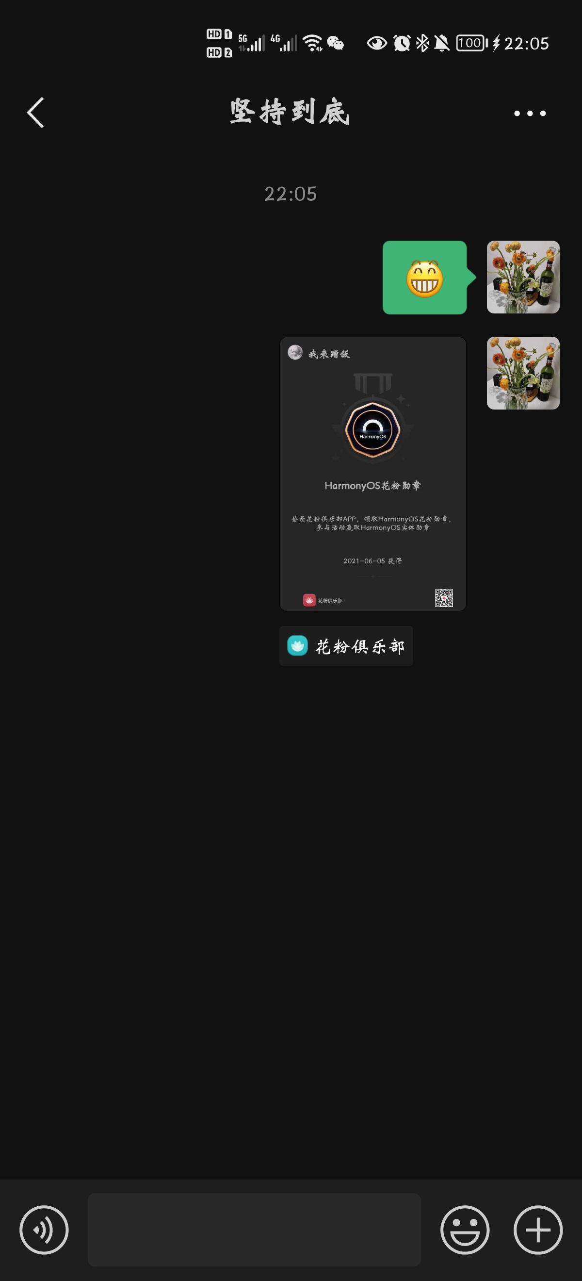 Screenshot_20210618_220540_com.tencent.mm.jpg