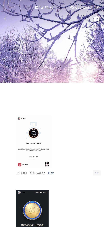 Screenshot_20210618_233650_com.tencent.mm.jpg