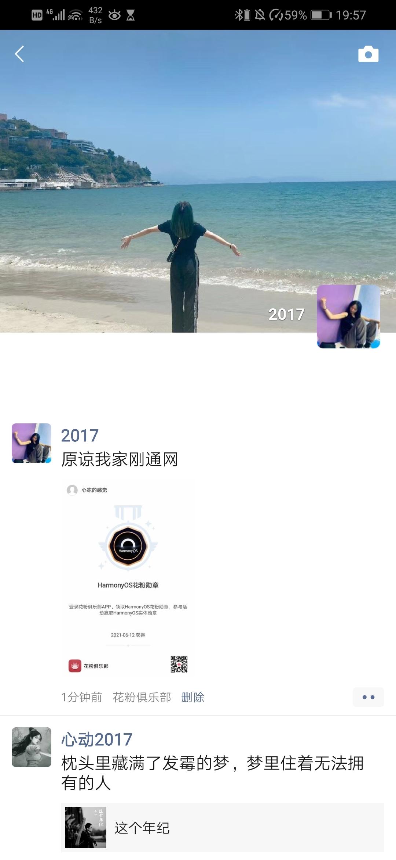 Screenshot_20210612_195713_com.tencent.mm.jpg