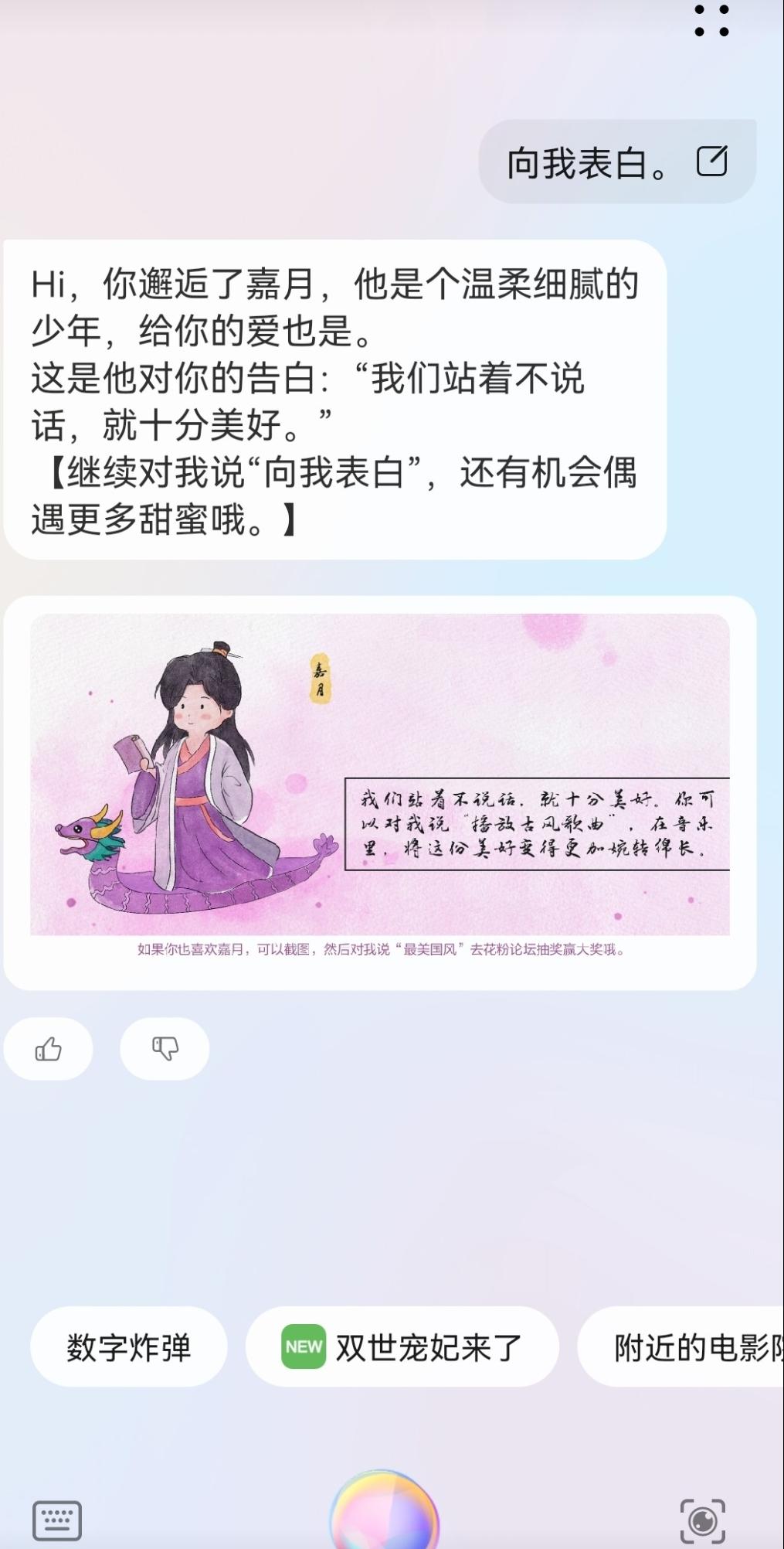 Screenshot_20210618_233734_com.huawei.fans.png