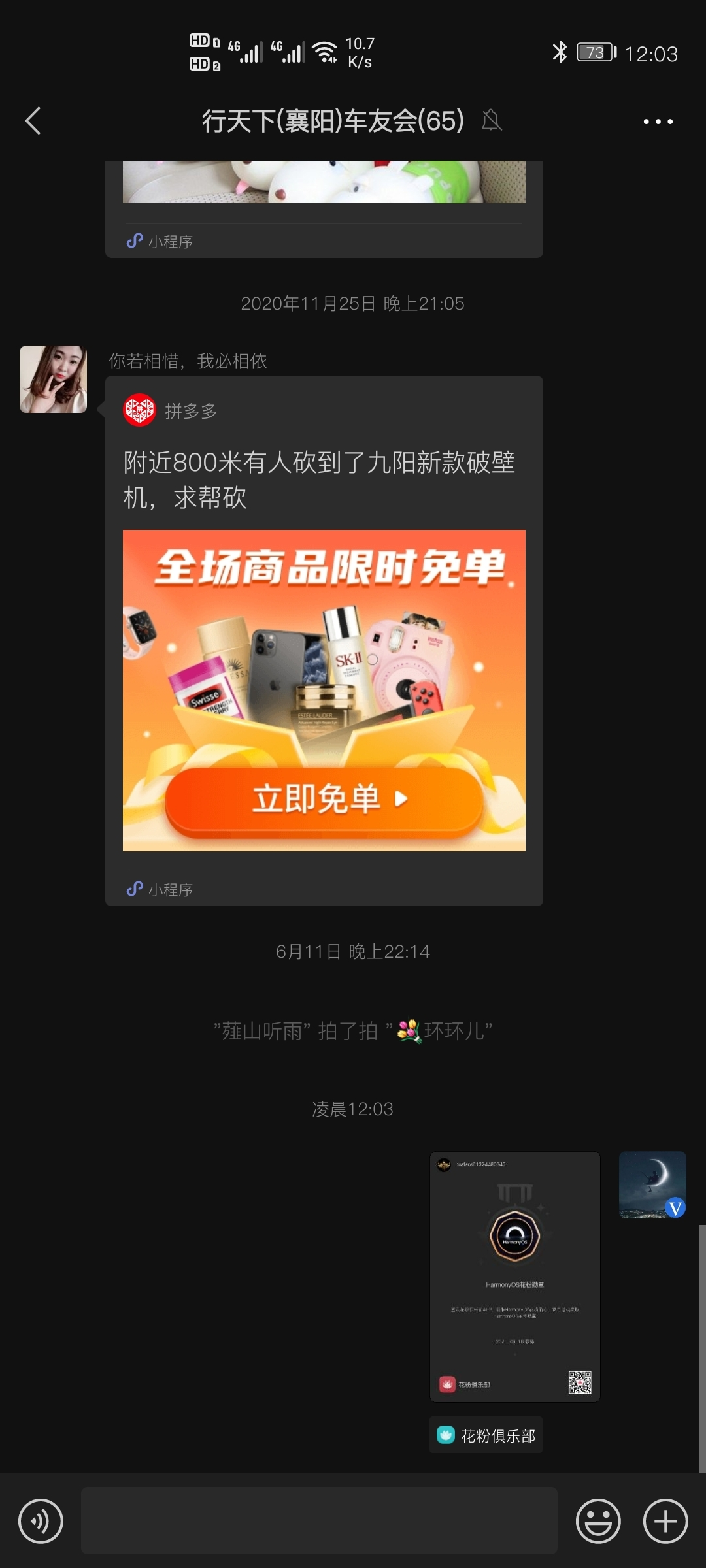 Screenshot_20210619_000329_com.tencent.mm.jpg