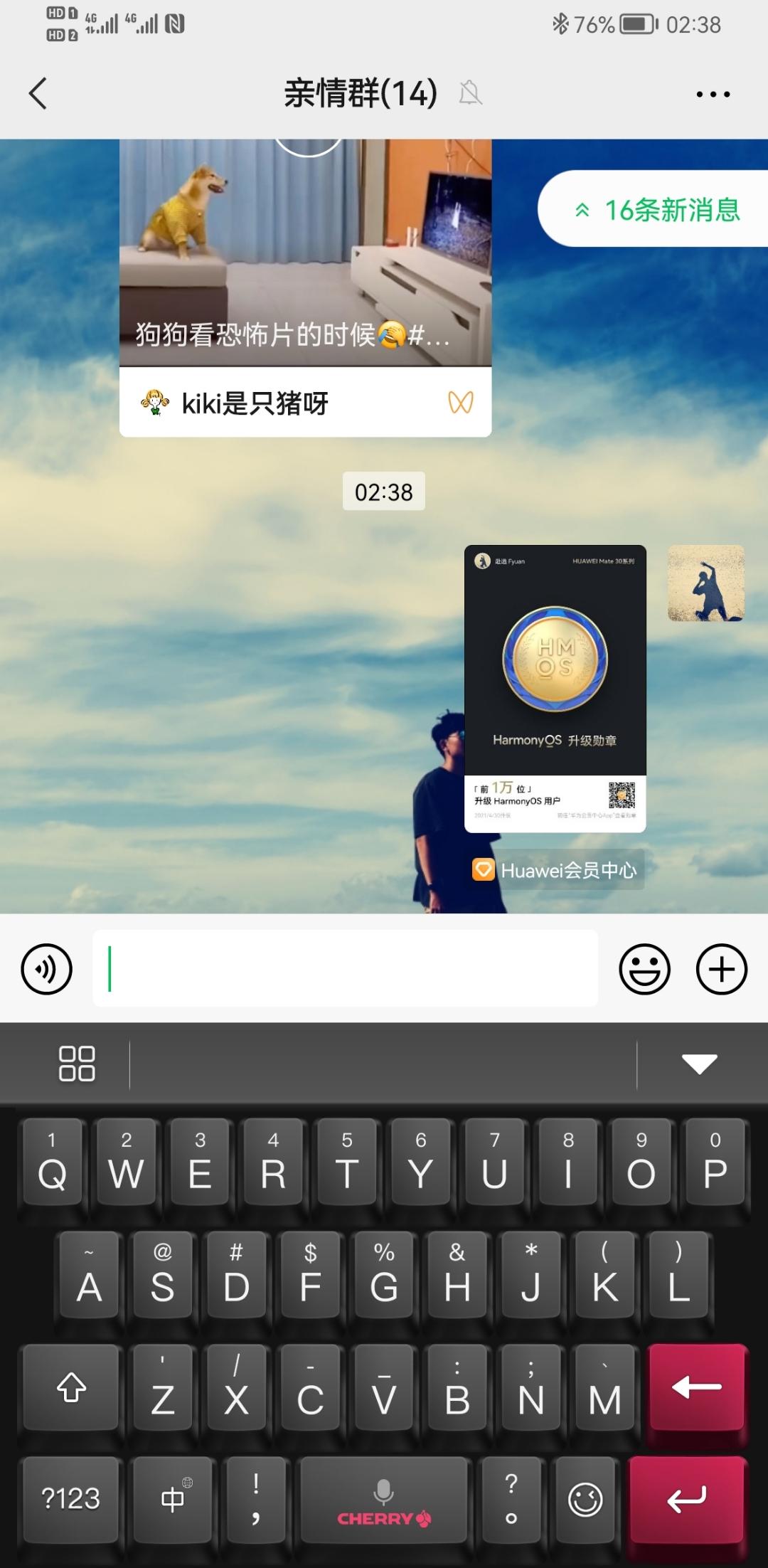 Screenshot_20210619_023852_com.tencent.mm.jpg