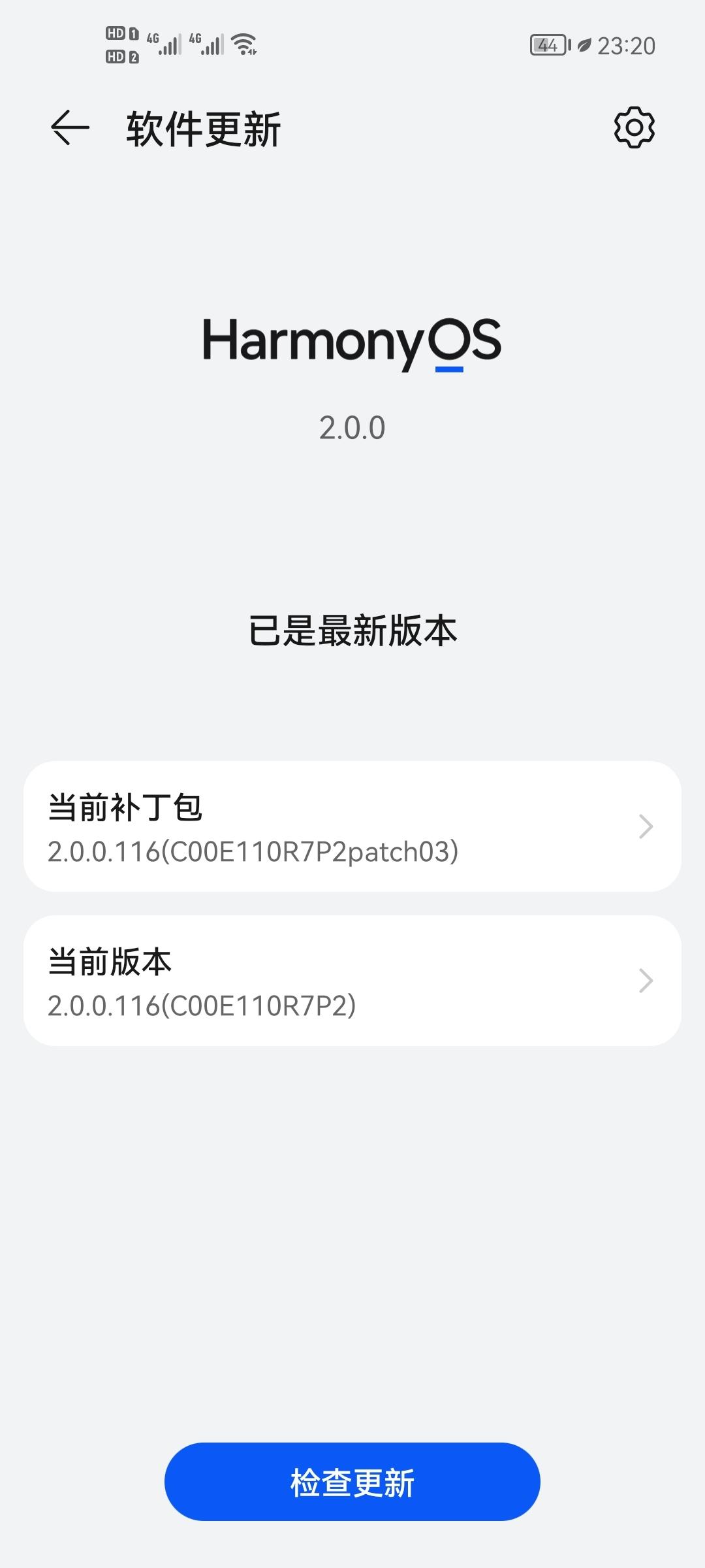 Screenshot_20210617_232056_com.huawei.android.hwouc.jpg