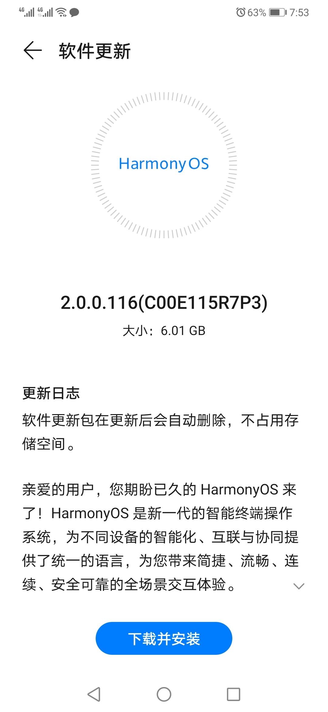 Screenshot_20210619_195304_com.huawei.android.hwouc.jpg