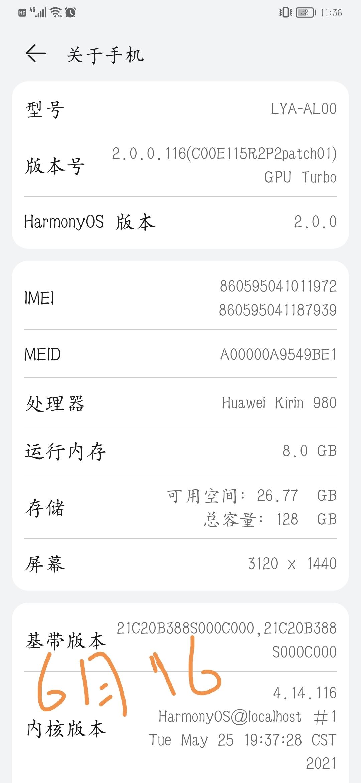 Screenshot_20210616_113702.jpg