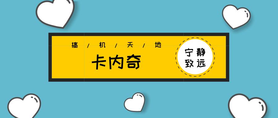 默认标题_公众号封面首图_2019.png