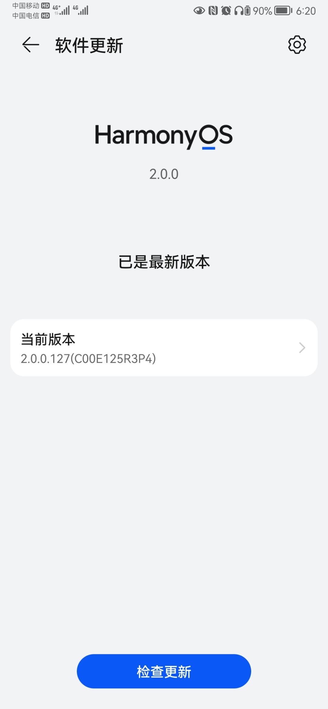 Screenshot_20210621_182017_com.huawei.android.hwouc.jpg