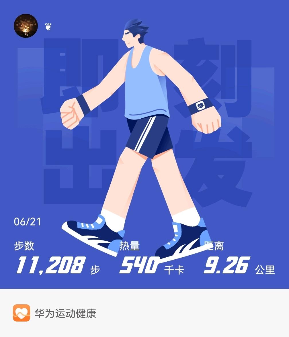 sporthealth-1-20210621-210926.jpg