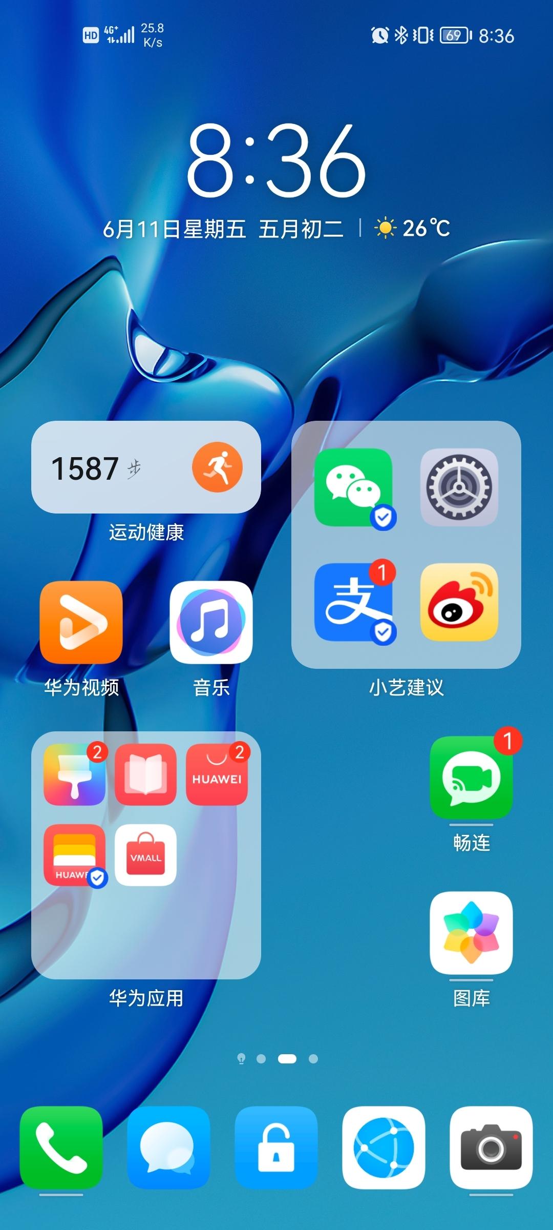 Screenshot_20210611_083614_com.huawei.android.launcher.jpg