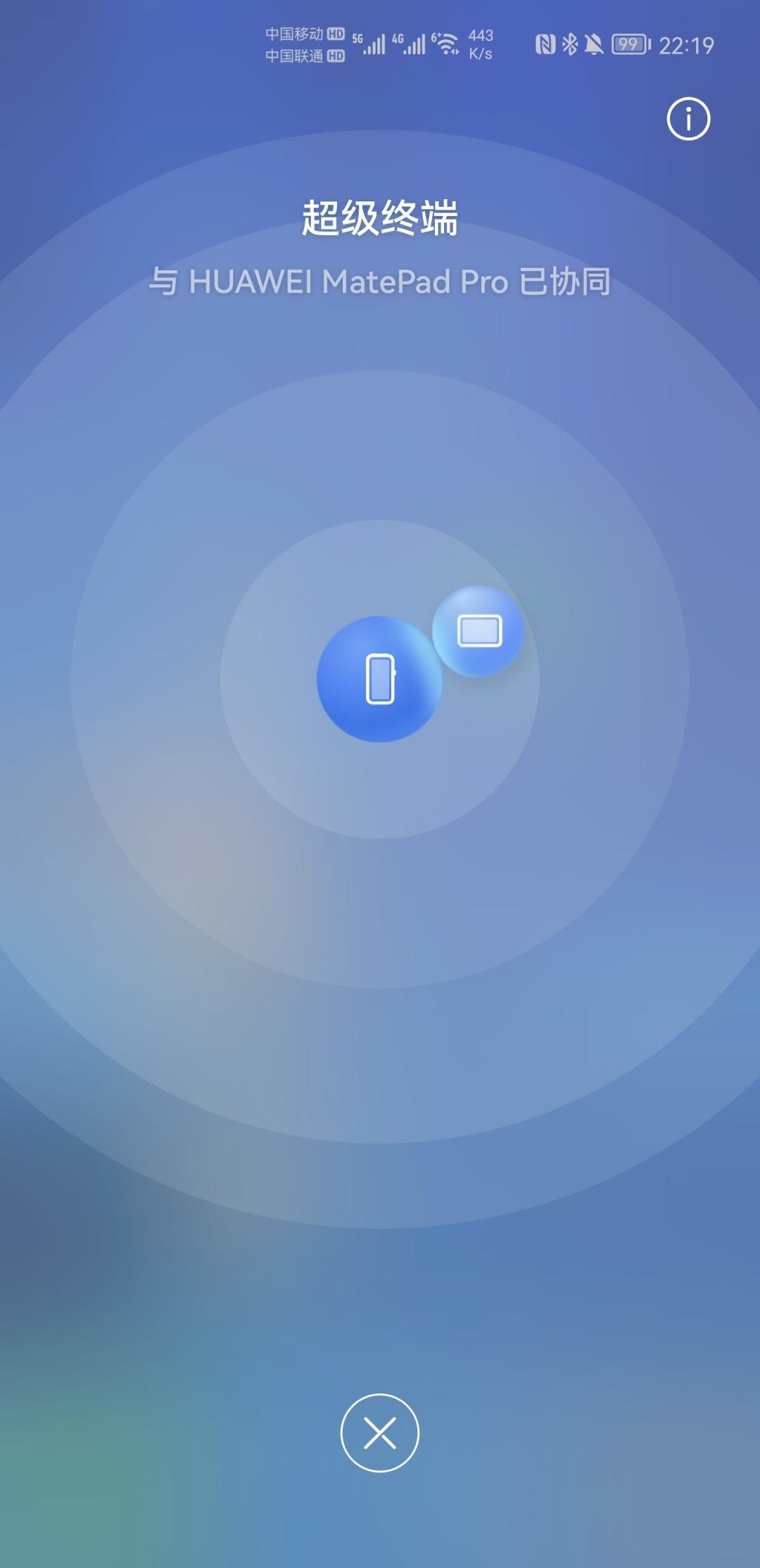 Screenshot_20210622_221924_com.huawei.android.launcher.jpg