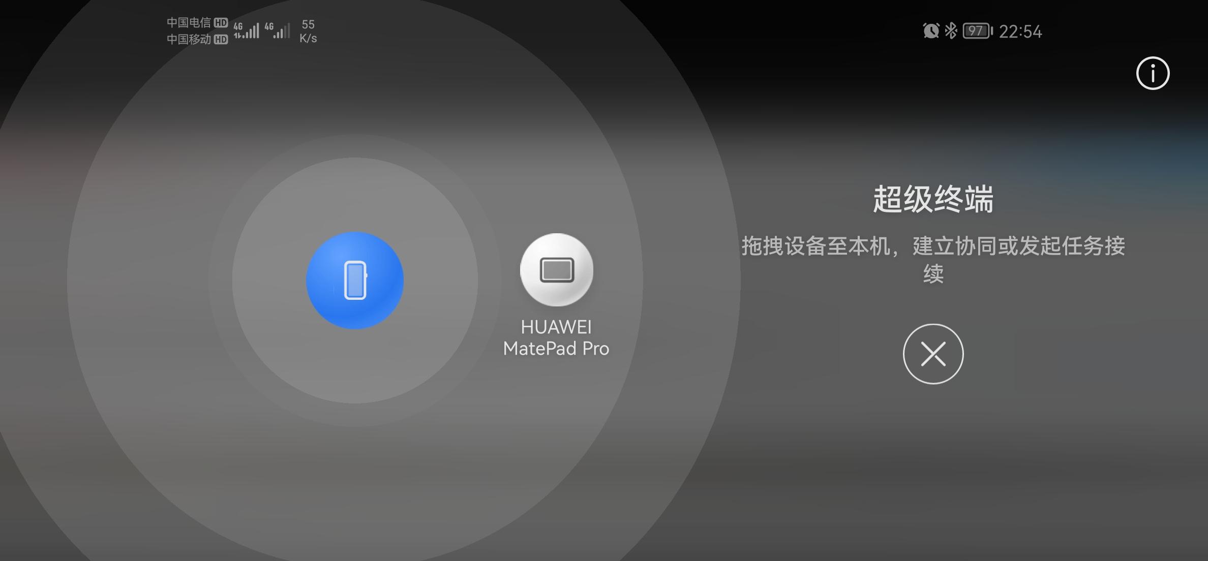 Screenshot_20210622_225426_com.huawei.controlcenter.jpg
