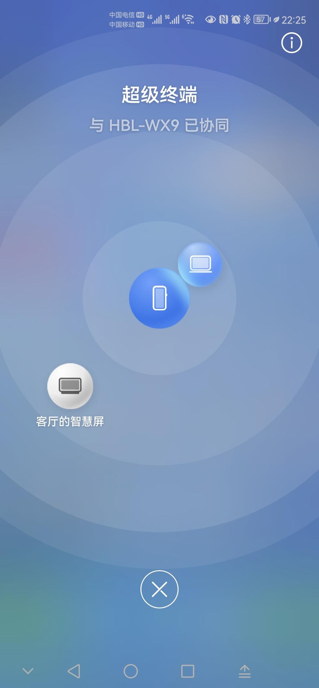 Screenshot_20210622_222547_com.huawei.controlcenter.jpg