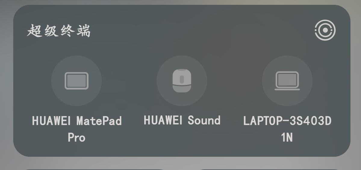 Screenshot_20210622_232734_com.huawei.android.launcher.png
