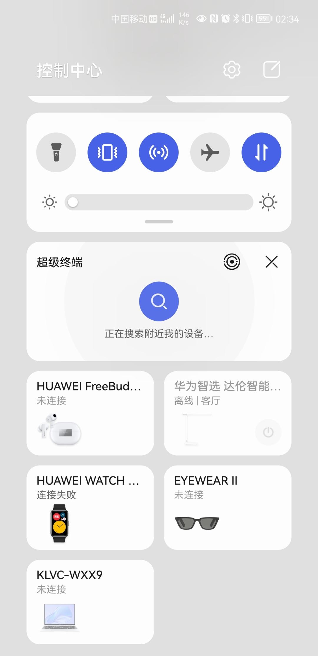 Screenshot_20210623_023403_com.huawei.fans.jpg