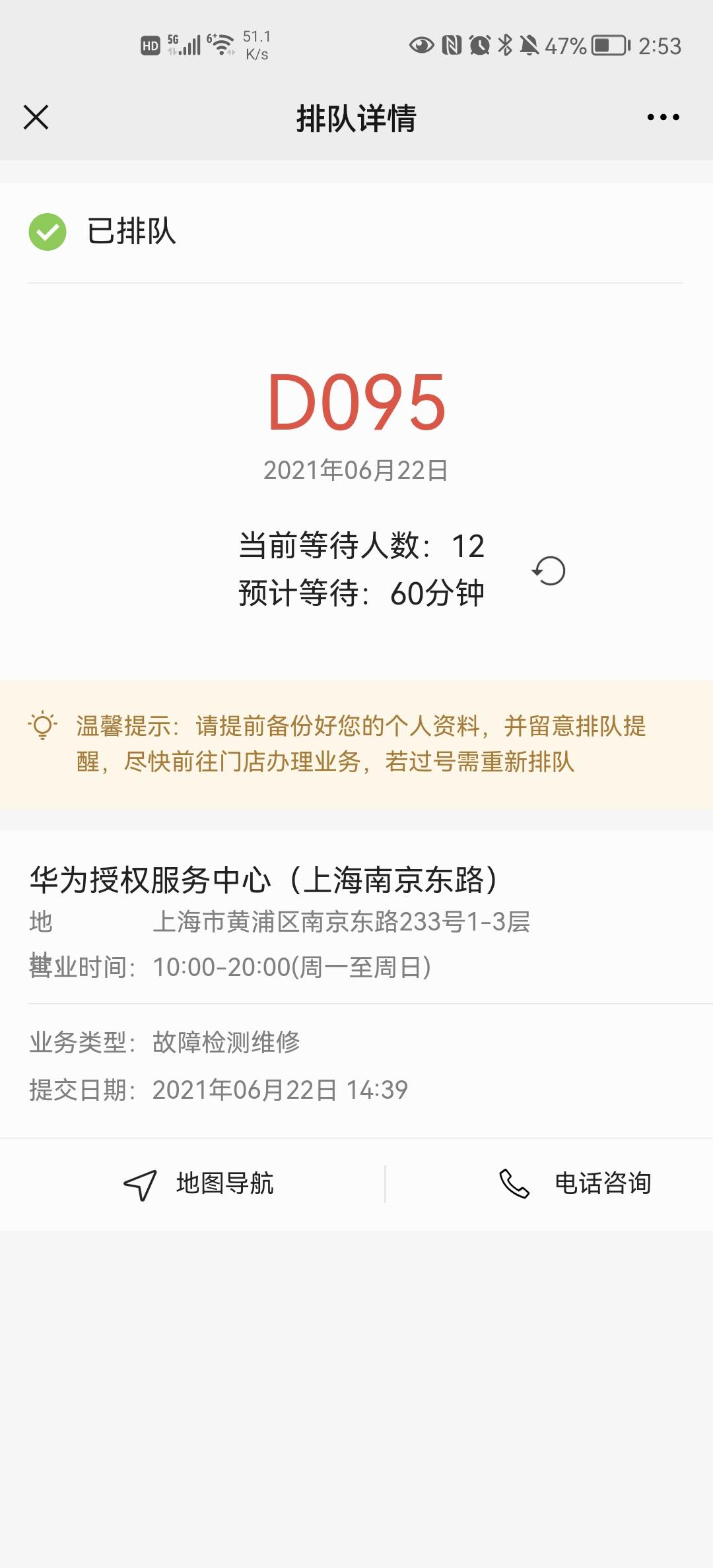 Screenshot_20210622_145316_com.tencent.mm.jpg