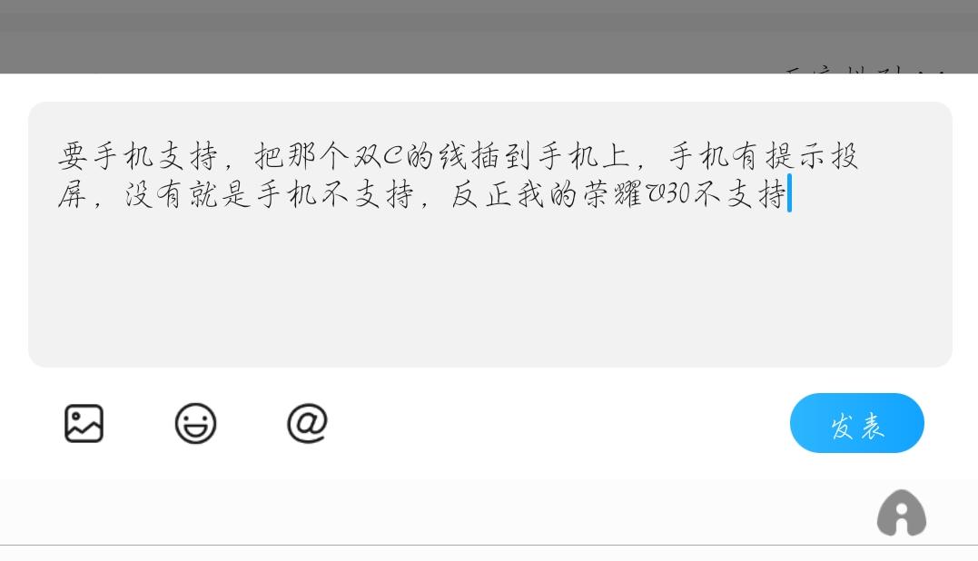 Screenshot_20210624_082547_com.huawei.fans.png