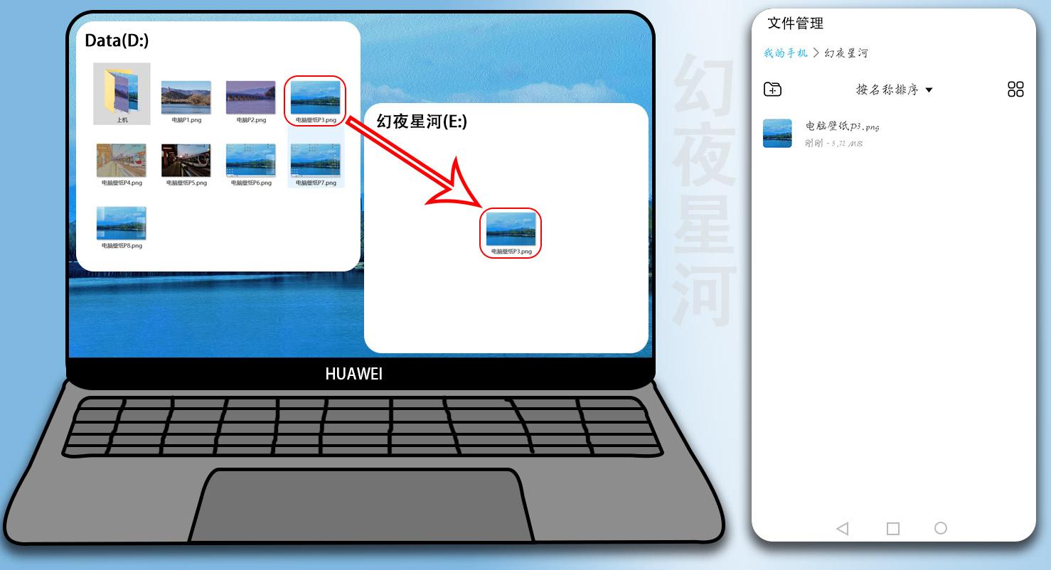 文件管理3.jpg