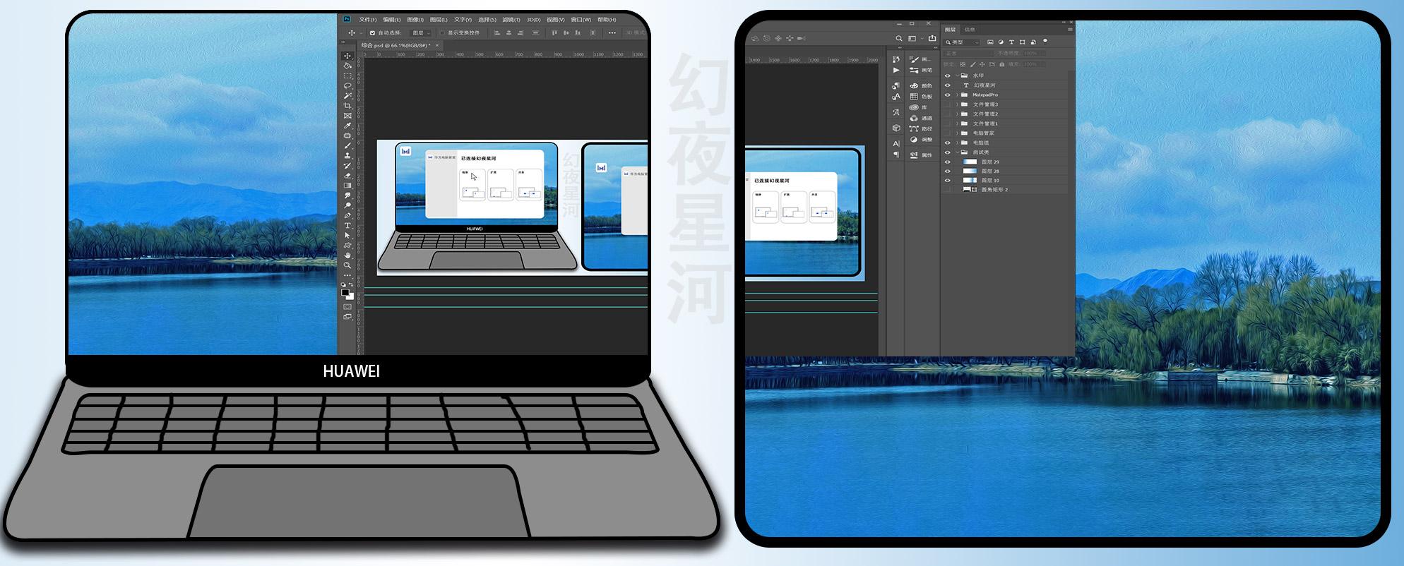 平板多屏协同3.jpg