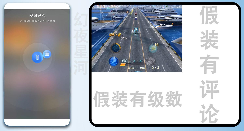 手机平板1.jpg