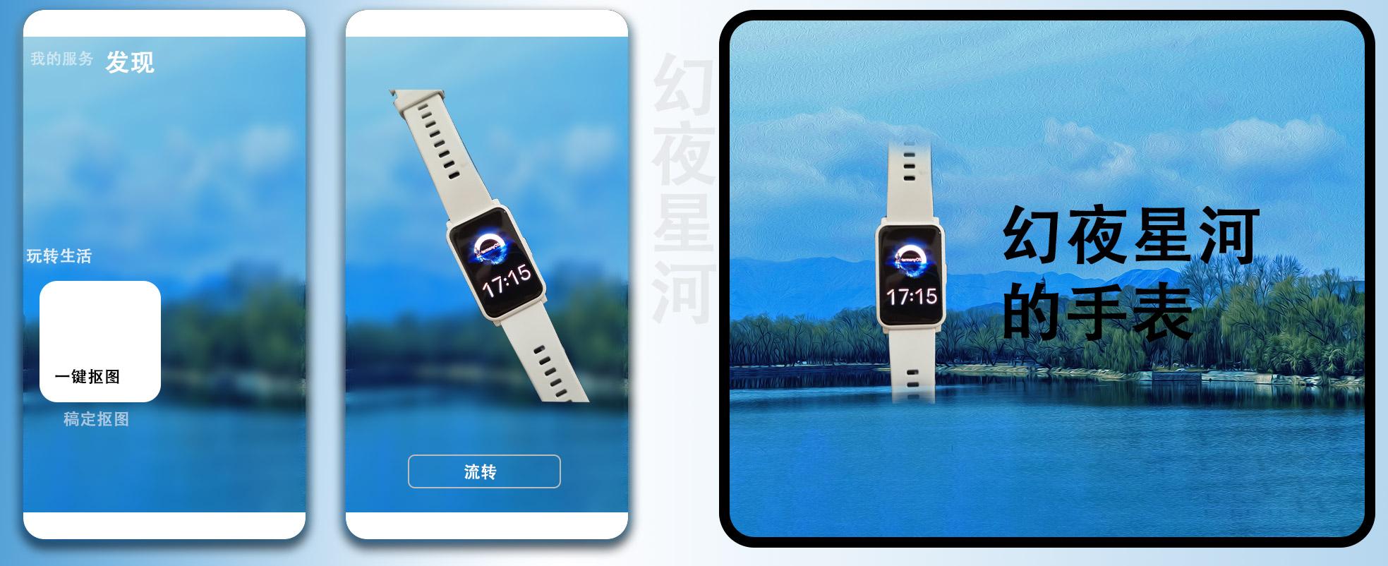 手机平板2.jpg
