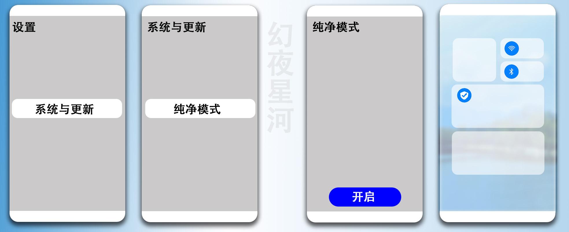 单个手机1.jpg