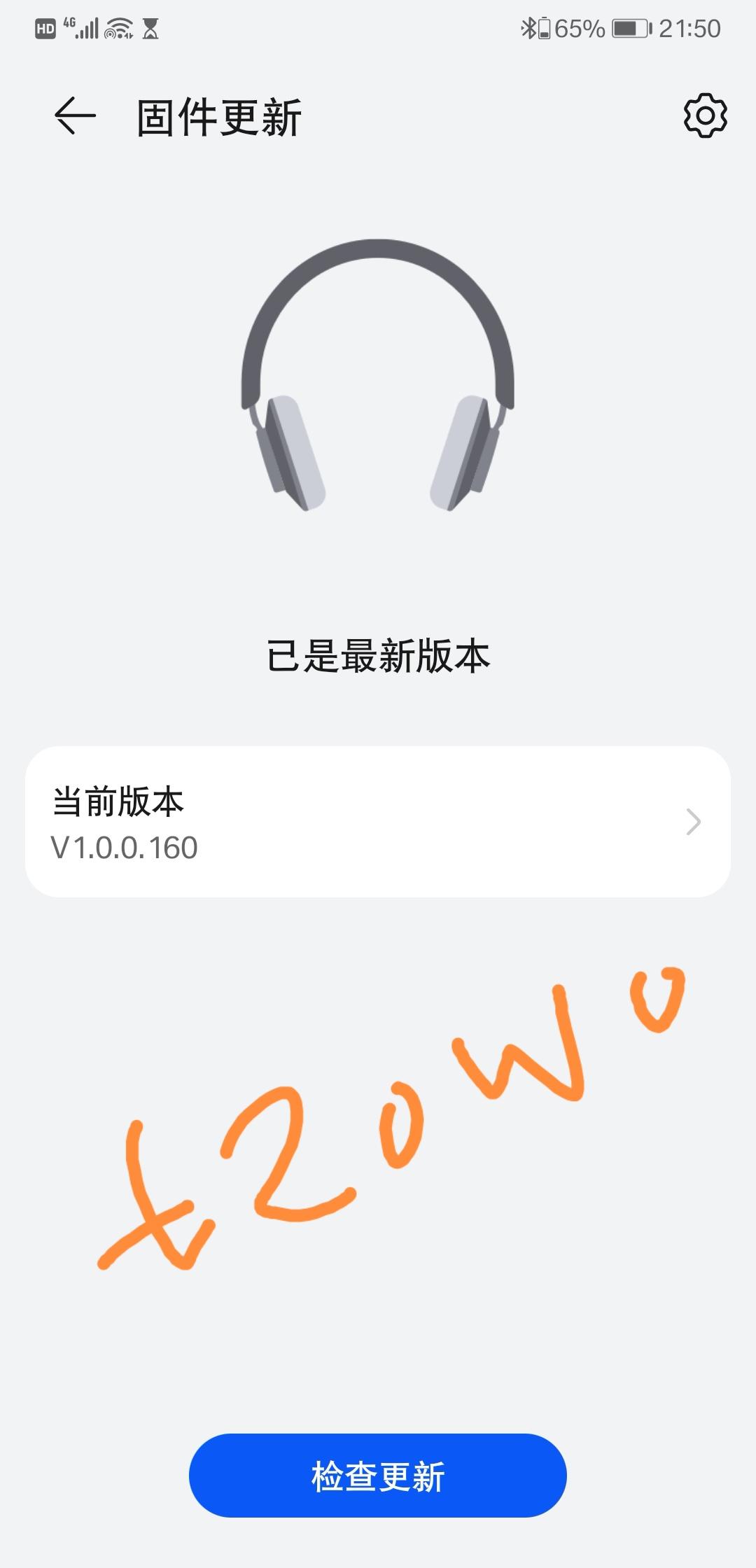 Screenshot_20210624_215005_com.huawei.smarthome_edit_52956174400773.jpg
