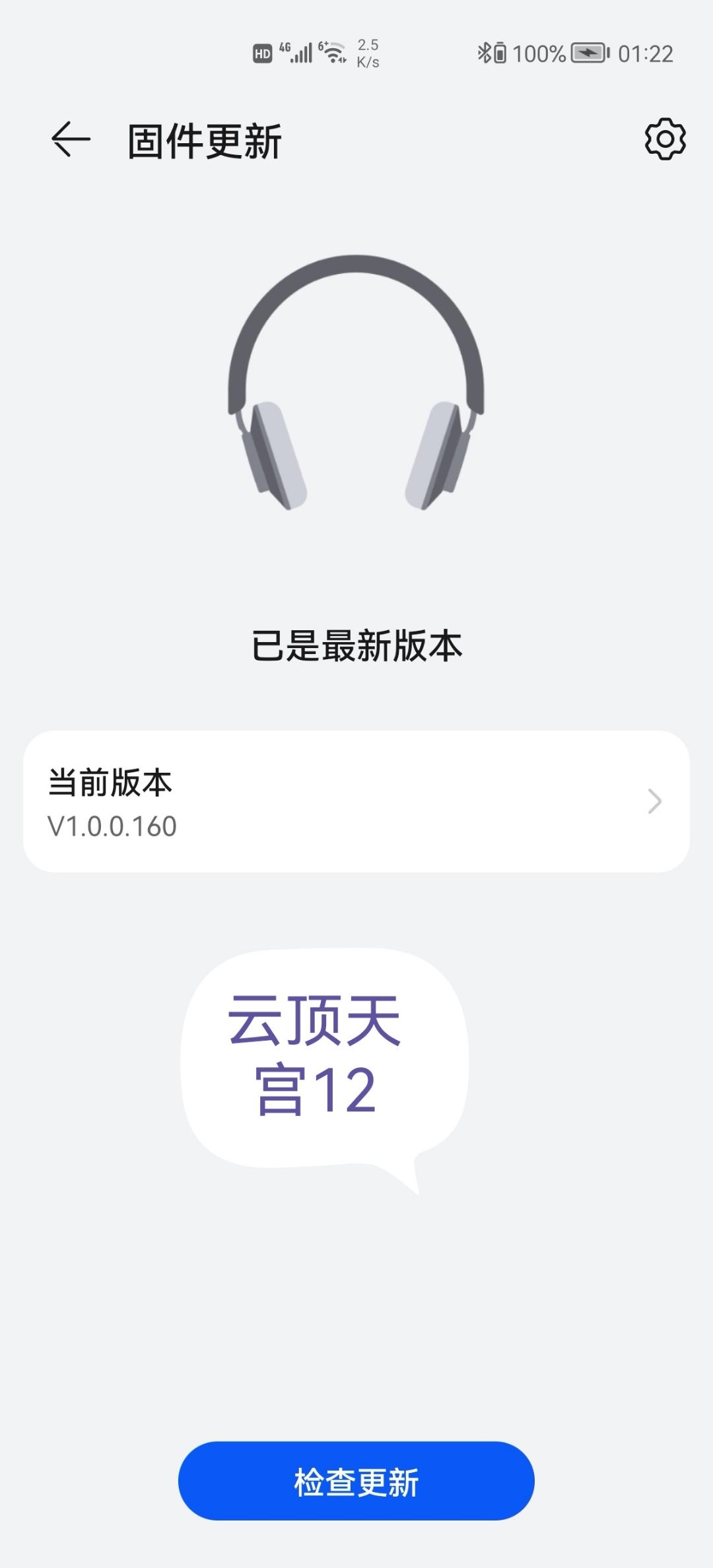 Screenshot_20210625_012402.jpg