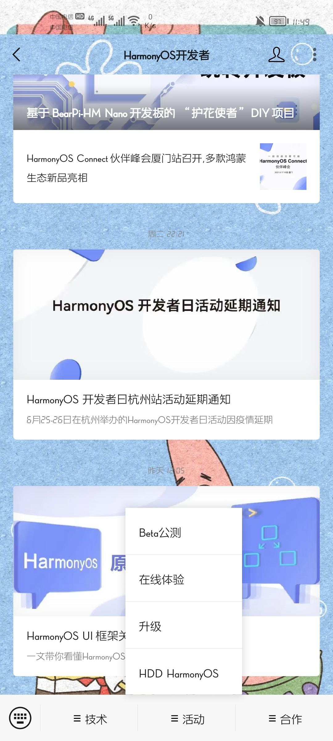 Screenshot_20210625_114932_com.tencent.mm.jpg